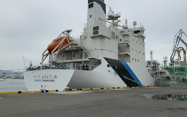 川崎重工の実証設備船「すいそふろんてぃあ」