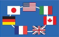 G7「自国第一」克服できるか カギは経済・財政政策