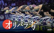 東京大会はいくら? 莫大な放送権料、五輪競技の生命線