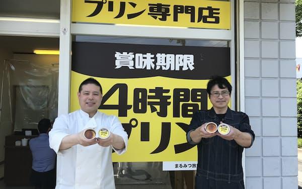 まるみつ旅館の武子社長㊨が兄と協力して開店した(福島県いわき市)