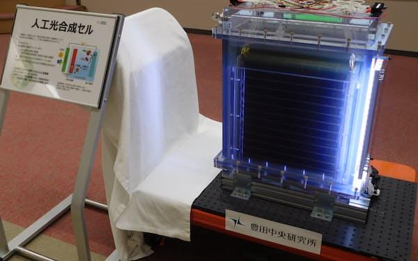 変換効率7.2%を達成した人工光合成セル(愛知県長久手市の豊田中研)