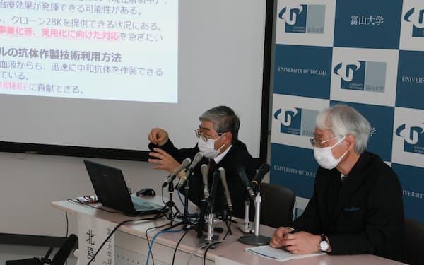 (右から)富山大学学長の齋藤滋氏、中和抗体を説明する同大の理事・副学長の北島勲氏(16日、富山大学)