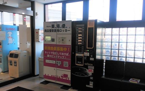 イオン北海道が本社に設置している商品受け取り用の宅配ロッカー