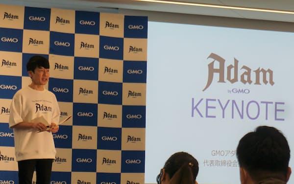 GMOアダムについて説明するGMOインターネットの熊谷正寿会長(16日・東京都渋谷区)