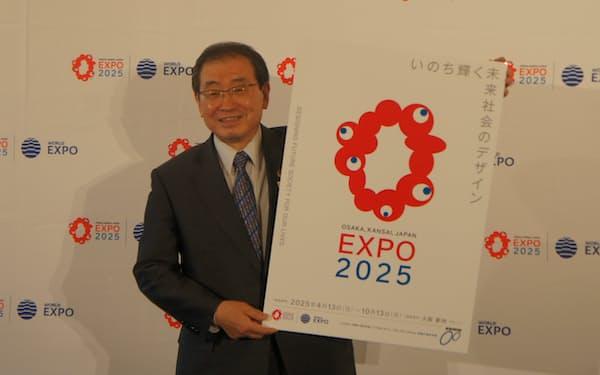 日本国際博覧会協会の新会長に就任した十倉雅和氏