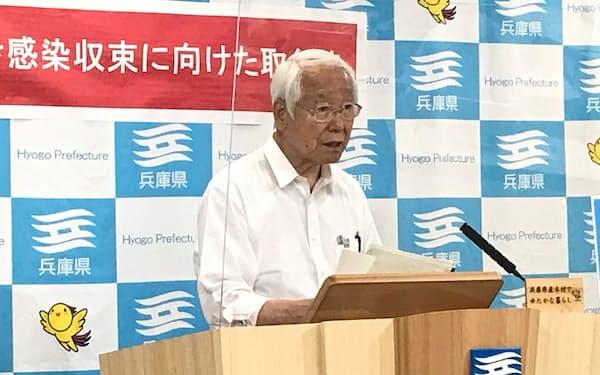 記者会見する井戸敏三知事(16日、神戸市)
