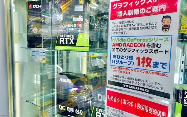 ビデオカードは品不足が続く(東京千代田のTSUKUMOeX.店)