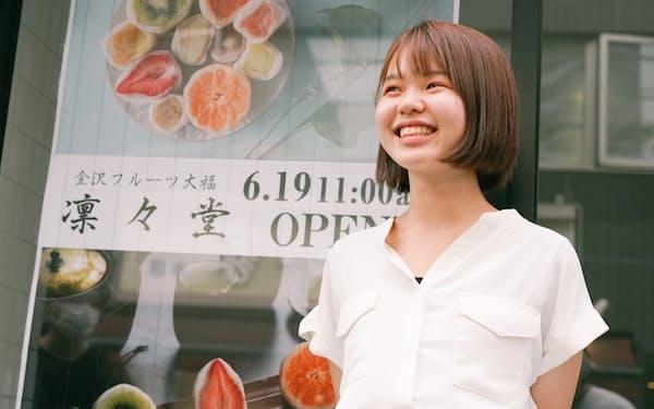 実家は金沢市の青果仲卸。「汗水流し、育てている生産者を応援したい」