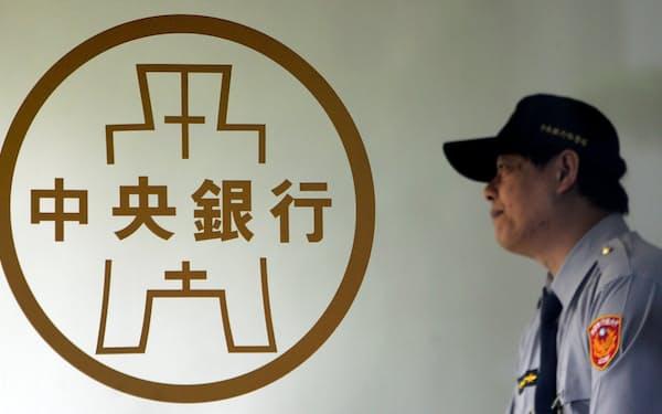 台湾中銀は、5会合連続で政策金利を据え置いた=ロイター