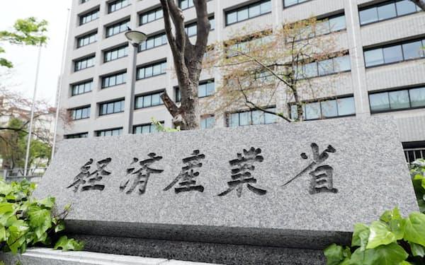 経済産業省は「健康経営」に取り組む大企業への評価内容を公表した