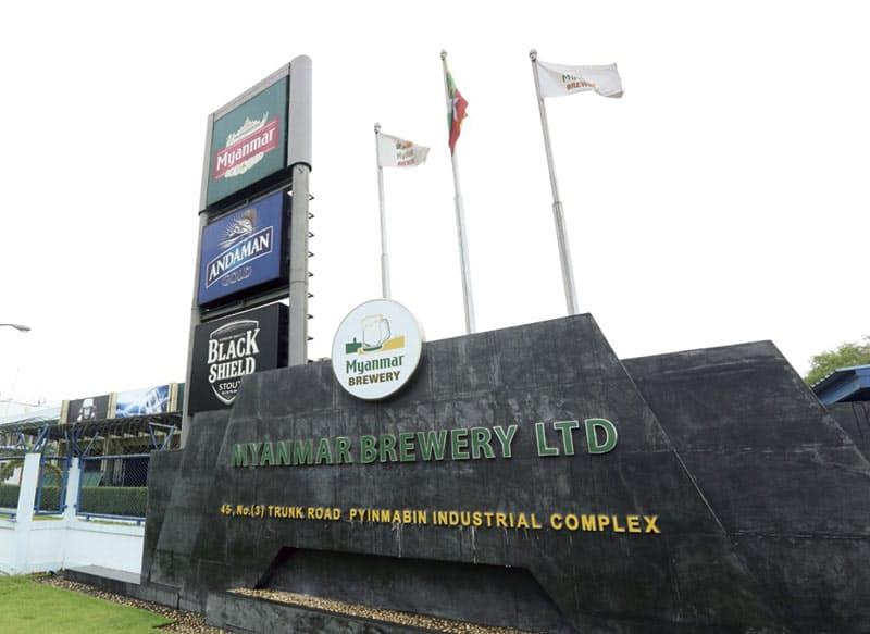 キリンホールディングスが国軍系企業と合弁で展開するビール会社ミャンマー・ブルワリー(MBL)