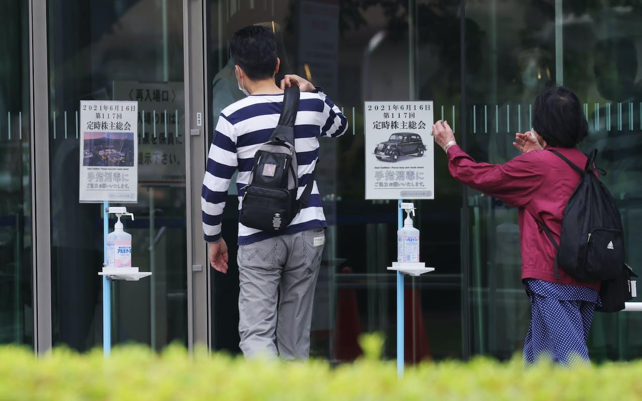 消毒を呼びかけるなど、感染対策をして行われたトヨタ自動車の株主総会(6月16日午前、愛知県豊田市)