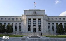 米長期金利の「天井」動かず 成長力鈍化が根底に