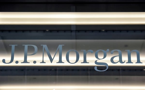 JPモルガンは21年後半に英国で個人向けデジタル銀行サービスを始める=ロイター