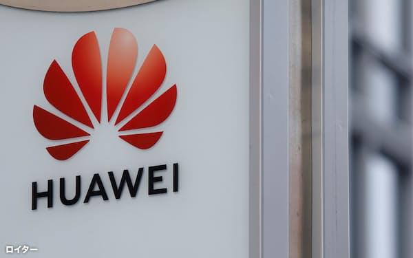 バイデン政権も中国ハイテク企業への警戒を強めている=ロイター