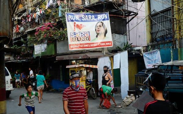来春に大統領選などを控えるフィリピンは選挙運動でのネット利用のルールづくりに乗り出す(4月、マニラ)=ロイター
