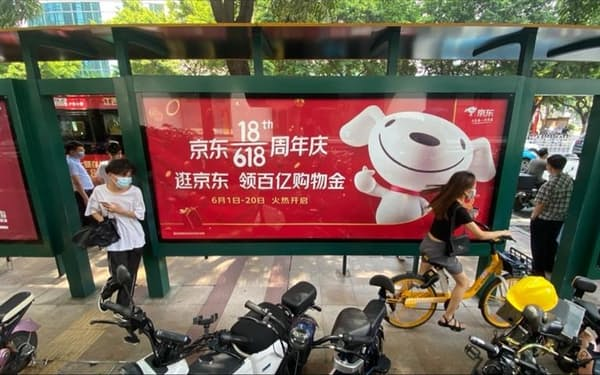 6.18セールの広告は街中の至る所に掲げられている(18日、広東省広州市)