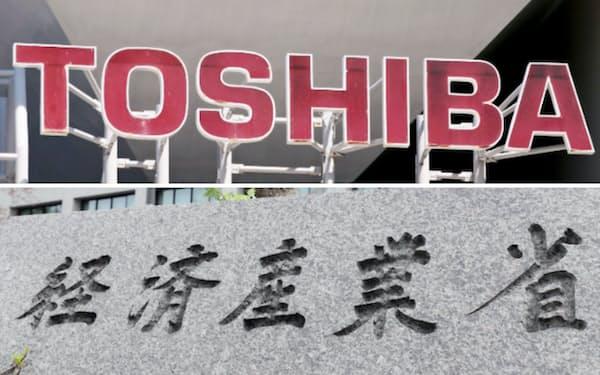 調査報告書は、経産省が東芝と一体となり海外株主に不当な圧力をかけたと指摘した