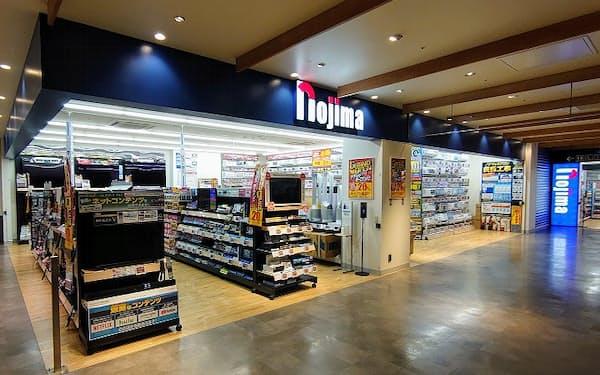 ノジマは小型店の出店を進める(4月開業のマチノマ大森店)