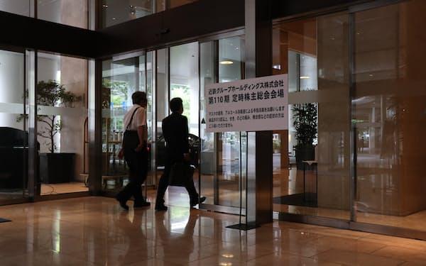 近鉄GHDは独立社外取締役の比率を3分の1に高めた(18日に大阪市内で開いた株主総会)