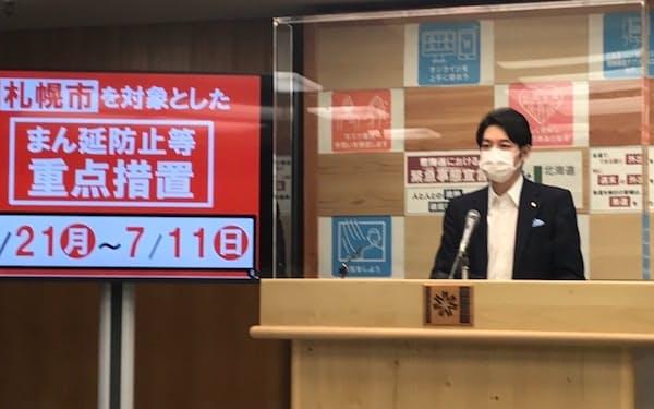 記者会見する北海道の鈴木知事(18日夜、北海道庁)