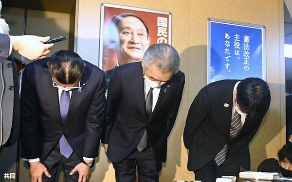 離党届を提出し、報道陣の前で頭を下げる自民党の(左から)大塚高司、松本純、田野瀬太道衆院議員=2月(共同)