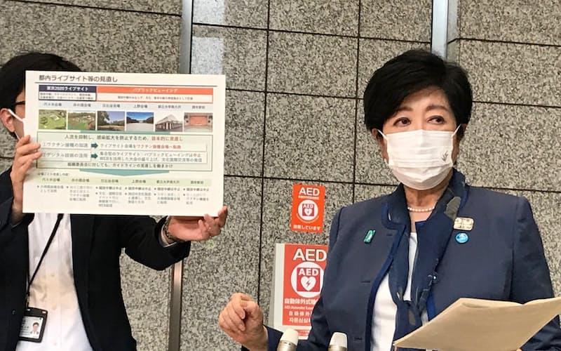 菅首相との会談後、記者団の取材に応じる小池都知事(19日、都庁)