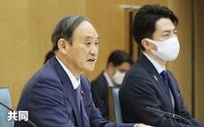 「脱炭素」菅首相主導の光と影 伴走する小泉環境相