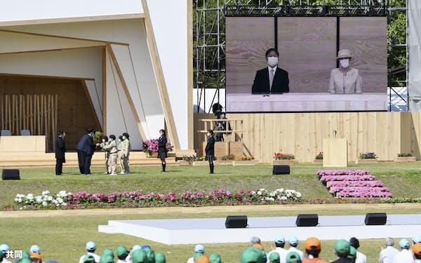 全国植樹祭で島根県大田市の式典にオンラインで参加した天皇、皇后両陛下(5月30日)