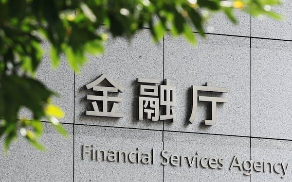 金融庁は行政の英語対応を強化している。
