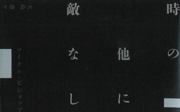 (竹書房文庫・1540円)