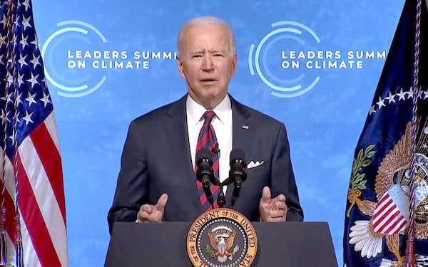 オンラインで開かれた気候変動サミットで演説するバイデン米大統領