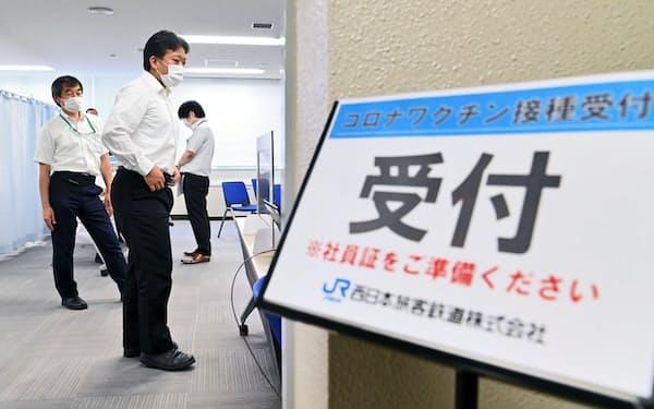 職場接種が始まり、ワクチン接種の受け付けをするJR西日本の社員(21日午後、大阪市阿倍野区)