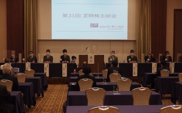 CTSの総会では来場者がコロナ禍前の3分の1程度に減った(18日、長野県上田市)
