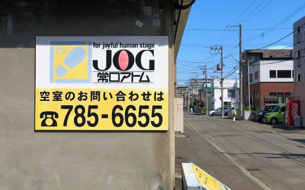 常口アトムは賃貸仲介件数、物件管理戸数のいずれも北海道でトップだ