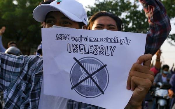 ASEANの対応を非難するミャンマー市民(5日、中部マンダレー)=ロイター