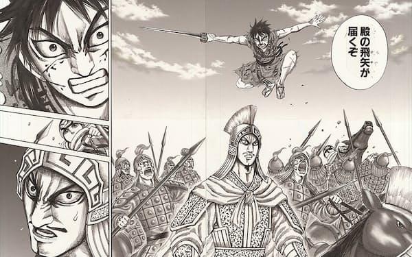 始皇帝に仕えた少年、信の成長を描く。第129話「飛矢」©原泰久/集英社