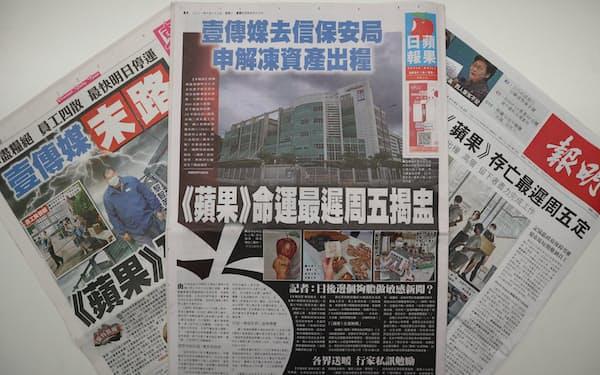 22日付の香港各紙はアップル・デイリーのニュースを大きく報じた