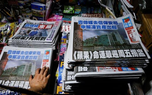 香港の林鄭月娥・行政長官は22日、アップル・デイリーの取り締まりを正当化した=ロイター