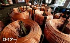 銅高騰、中国「備蓄放出」で抑え込み 景気悪化を懸念