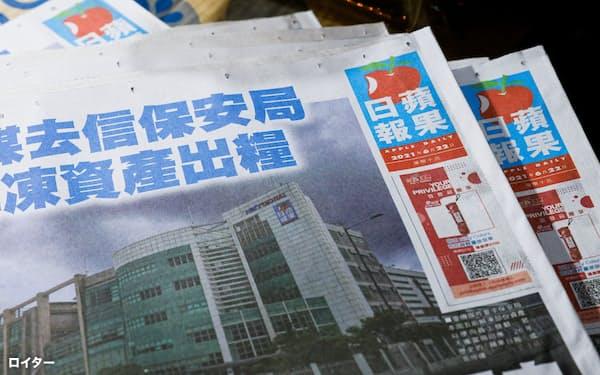 新聞発行が困難になりつつある香港紙アップル・デイリー=ロイター