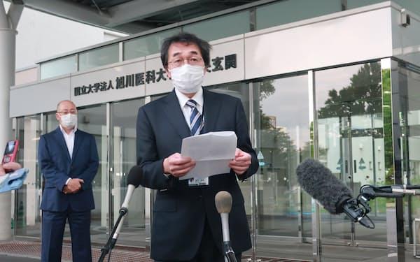 吉田晃敏学長の解任申し出について説明する旭川医大の西川祐司副学長