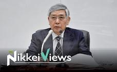 2%物価目標と利上げの関係 黒田総裁は丁寧に説明を