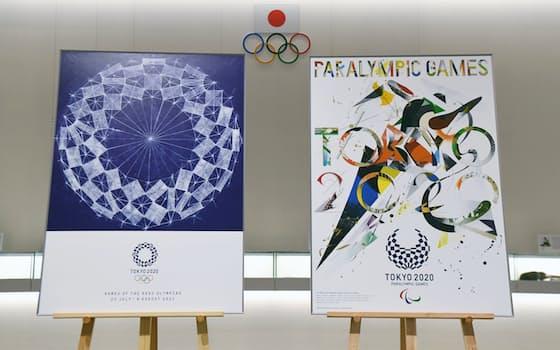 東京五輪・パラリンピック組織委員会は東京大会を象徴する「アイコニックポスター」を発表した。すでに公開されている、五輪は12作品、パラは8作品の中から選ばれた。五輪㊧は野老朝雄さん、パラは3人組のグラフィックデザイナー「GOO CHOKI PAR」の作品(22日、東京都新宿区の日本オリンピックミュージアム)=森山有紗撮影