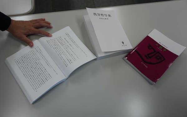 創文社の書籍をオンデマンドで復活させる講談社。1000冊を目指して著作権処理を行う。