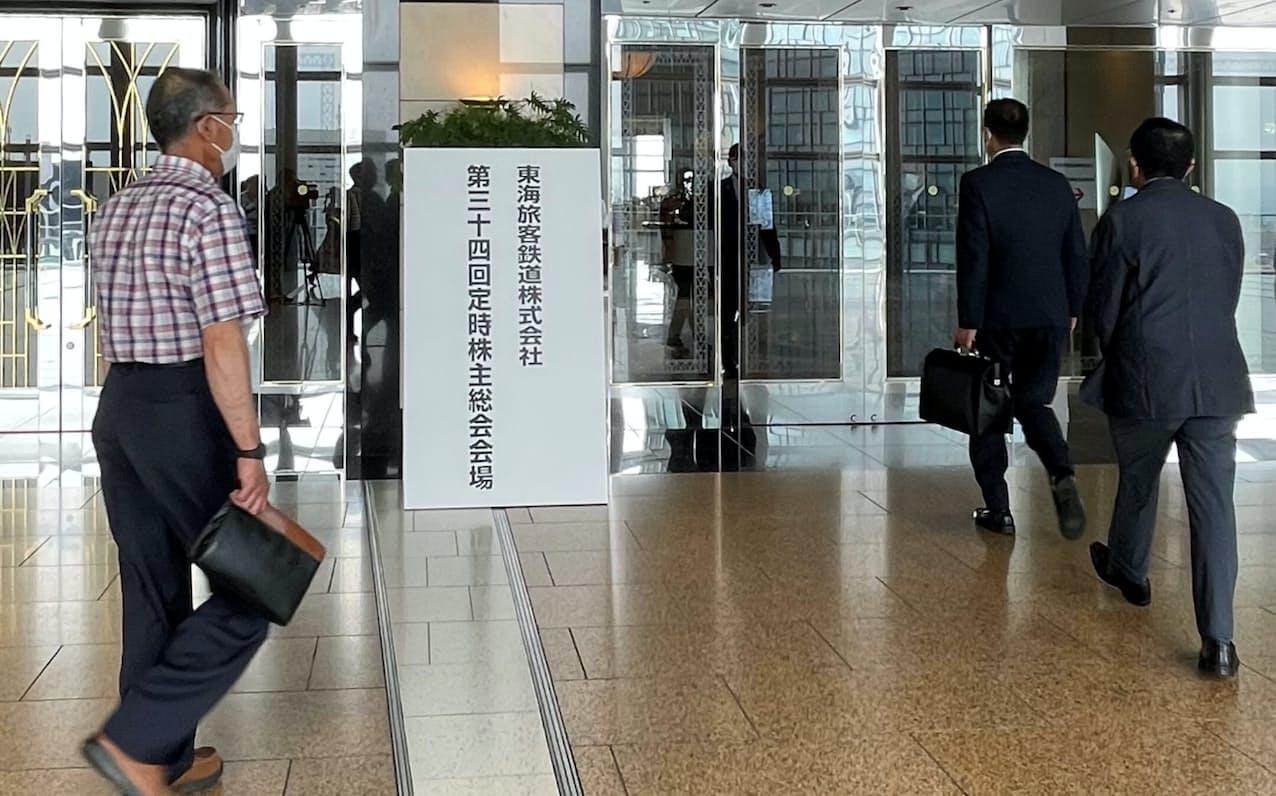 JR東海の株主総会が開かれたホテルに入る関係者(23日、名古屋市)