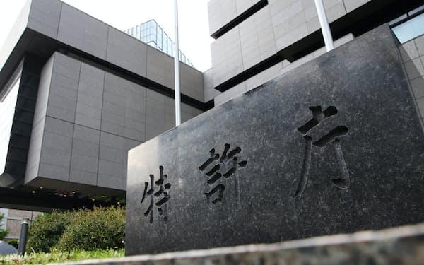 日本の特許庁や米国、欧州、中国、韓国の当局がAI特許の申請環境整備を巡り協力する