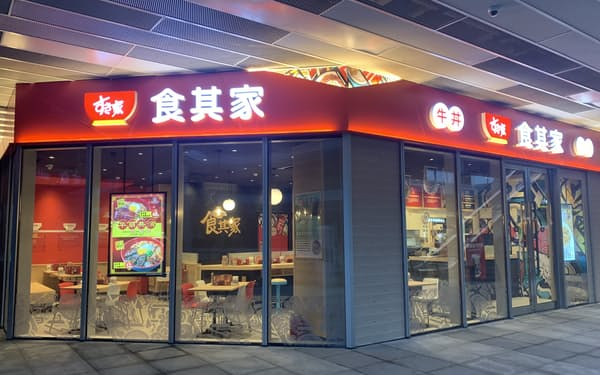 中国で「すき家」の出店を増やす