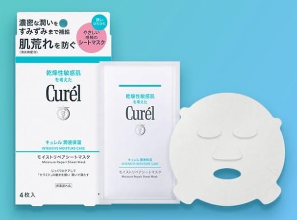 肌の潤いを保つセラミド機能成分を配合した顔用マスクシート