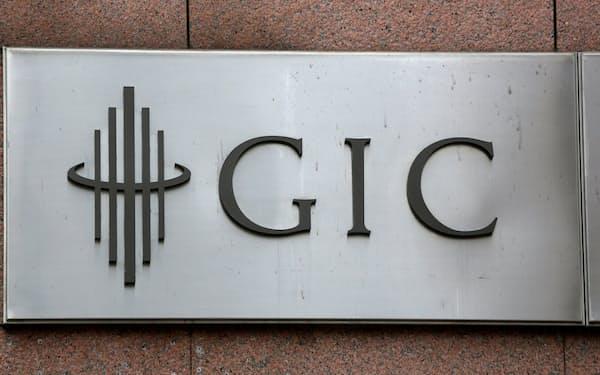 推定資産規模が約50兆円に上るGICはアジア有数の政府系ファンドだ=ロイター